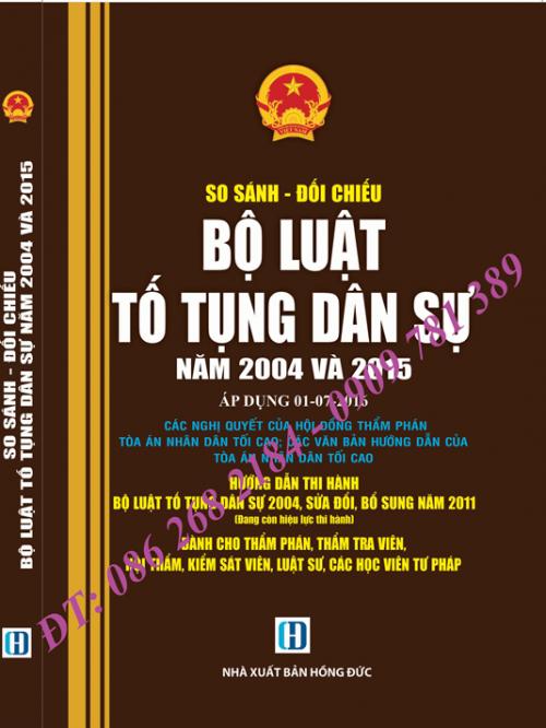 So sánh và đối chiếu Bộ luật Tố tụng dân sự 2004 và 2015