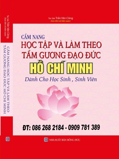 Hoc-tap-HCM-Bia-boi