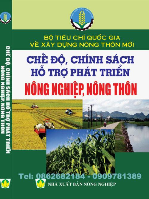 nong-thon-moi-20161-2