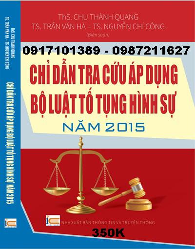 Chỉ dẫn tra cứu áp dụng Bộ luật Tố tụng hình sự năm 2015