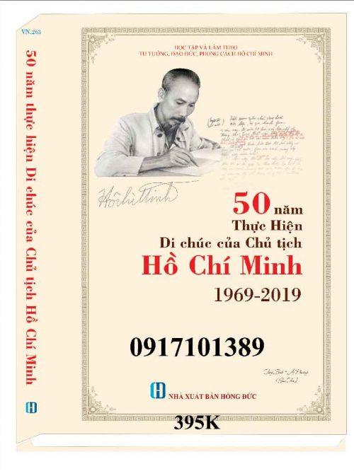 50-NĂM-THỰC-HIỆN-DI-CHỤC-HCM