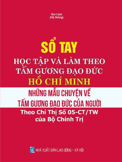 SO-TAY-HOC-TAP-VA-LAM-THEO-TAM-GUONG-CHU-TICH-HCM—Bia-boi-19×27—NXB-Hong-duc
