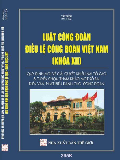Luật Công đoàn – Điều lệ Công đoàn Việt Nam (khóa XII) (Quy định mới về giải quyết khiếu nại tố cáo và tuyển chọn, tham khảo một số bài diễn văn, phát biểu dành cho công đoàn